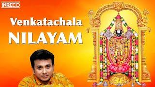 Venkatachala Nilayam - P.Unnikrishnan