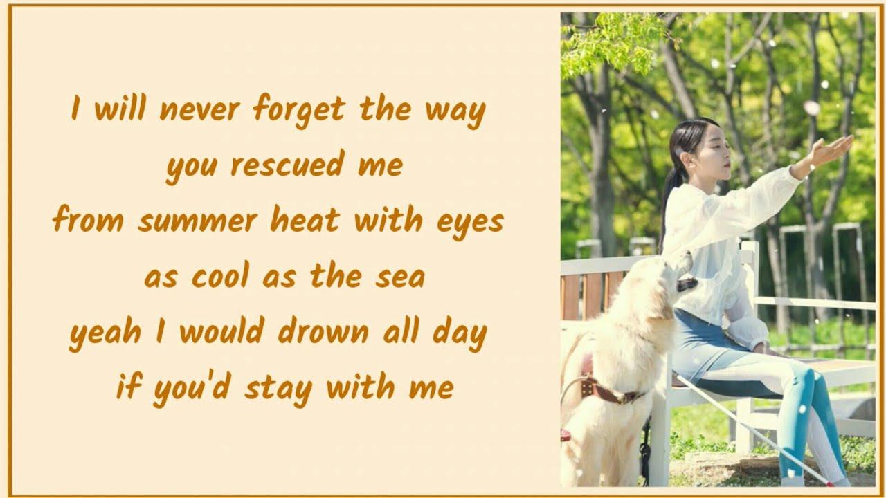 Download [English Lyrics] Jess Penner - Sweeter _Lyrics Video (Angel's last mission love OST)