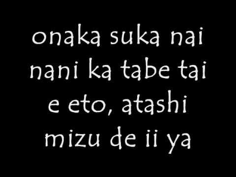 su-su-su Suki daisuki! lyrics