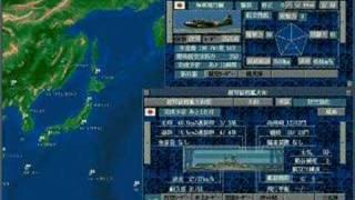 提督の決断3 BGM - 連合艦隊メインテーマ
