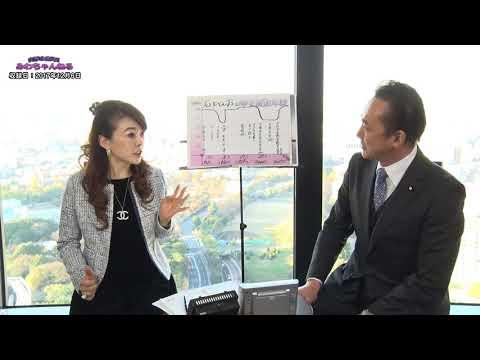 『みわちゃんねる 突撃永田町!』第214回(1/3)ゲストは 石上 としお 参議院議員です。
