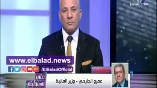 وزير المالية يزف بشرى لحاملي شهادات قناة السويس ..فيديو