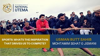 MKA UK Ijtema 2018 - Sports: The true inspiration to win