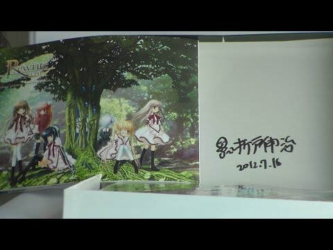 Orito Shinji autographed Rewrite Visual Novel Unboxing