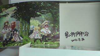 Orito Shinji autographed Rewrite Visual Novel Unboxing