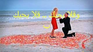 عم بحلم برفيقه - هادي يونس