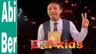 Tv show with eri kdis (2018)