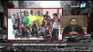 الكعبي: الخميني كان يفخخ الأطفال والجنود في جبهات القتال.. والمالكي أبرز منفذي الكوارث في العراق