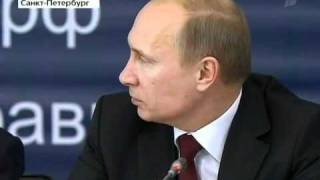 Путин - какое НАХРЕН ВТО !
