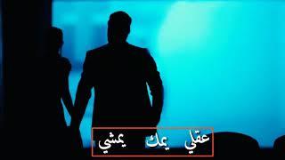 ابن قلبي/ كرار صلاح /مع الكلمات -حالات واتس اب حب
