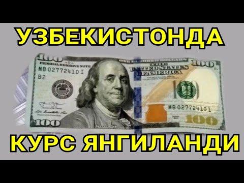 БУГУН ДОЛЛАР КУРС КУТАРИЛДИ УЗБЕКИСТОНДА