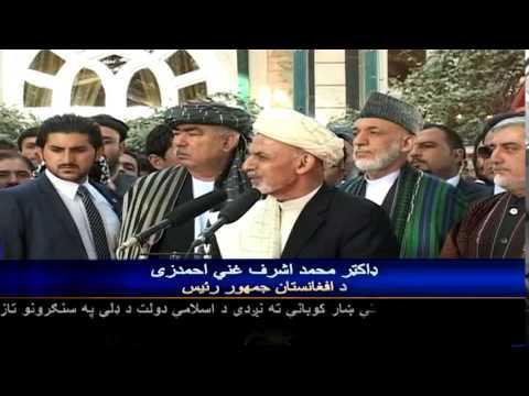 Afghan president Ashraf