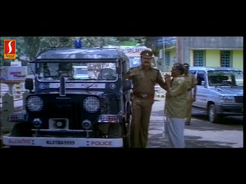 Roudram | Malayalam Full Movie | Mammootty new movie
