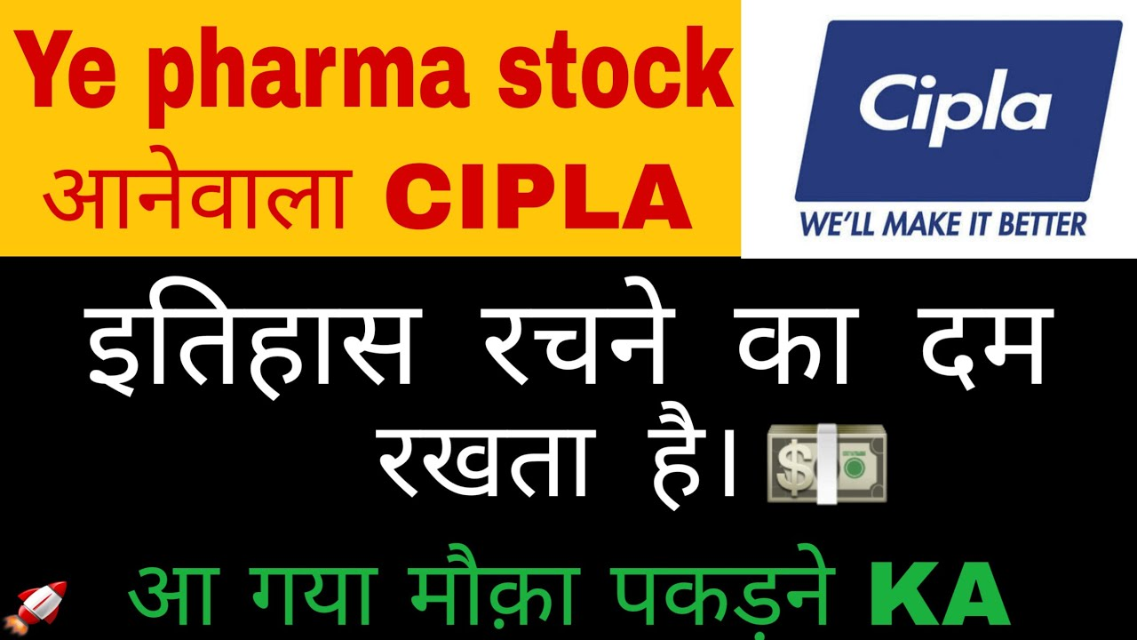 Multibagger stocks 2020 india | Fundamentally Strong ...
