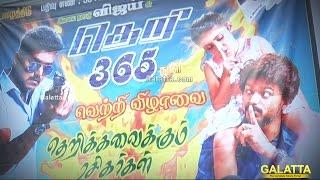 Vijay Fans Celebrate Theri 365 Days in Grand Extravaganza
