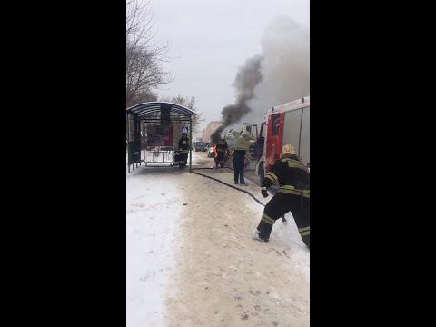 В московской области г Щёлково  Пожар горит маршрутка
