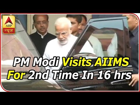 PM Modi visits AIIMS for 2nd time in 16 hours as Vajpayee`s health continues to remain cri