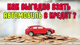 Купить авто запчасти