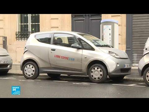 شركة السيارات الكهربائية -أوتوليب- تفسخ العقد مع بلدية باريس وضواحيها  - نشر قبل 1 ساعة