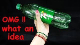 Empty plastic bottle craft idea | best out of waste | plastic bottle reuse idea | best diy