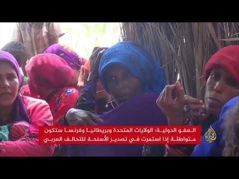 مقتل 23 بغارات للتحالف العربي على اليمن  - نشر قبل 6 ساعة