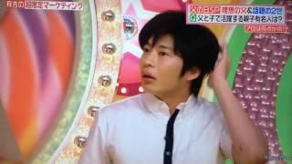 最後の方画面ズレててすいません、、。 とにかく田中圭が楽しそうで見て...