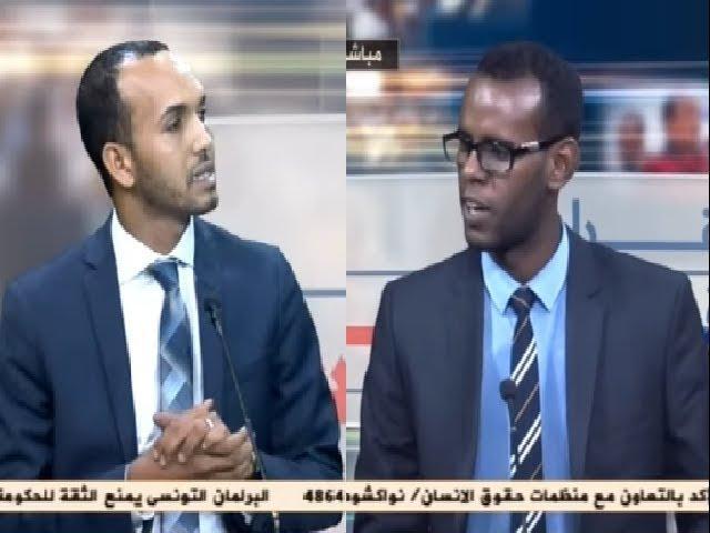 برنامج قراءة في الحدث - تظاهرة البنك المركزي حول تاريخ وتطور وسائل الدفع في موريتانيا