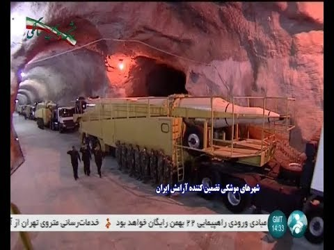 Iran Forty years after revolution, Underground ballistic missile bunkers سيلوي زيرزميني موشك بالستيك