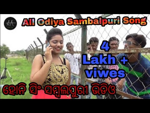 A Dil Ki Rani Sambalpuri Video (Dushmanta Suna) (Copyright Release Video)