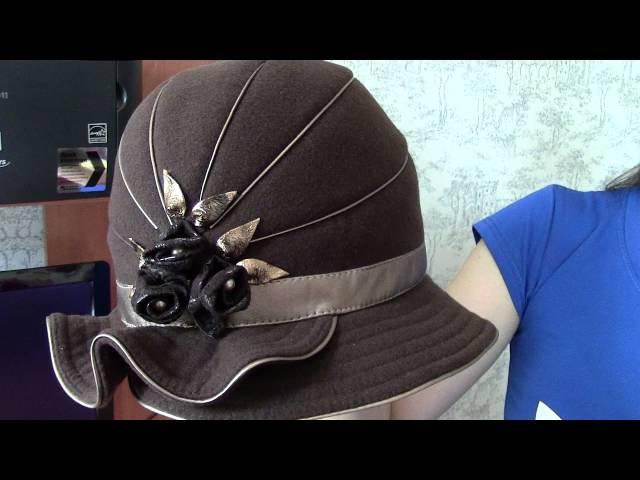 Шляпа, Фракция Коричневая