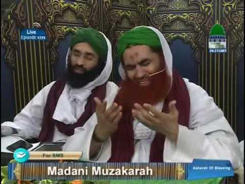 Sarwar Kahoon K Malik O Maula Kahoon By Muhammad Mehmood Attari 31 05 17