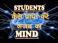 उग्र गंधा के गुण || औषधि से उपचार || Health Tips In Hindi || Tips By Vaid Sushil Kumar