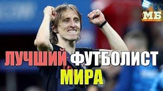 Хорватия обыграет Францию и станет чемпионом мира