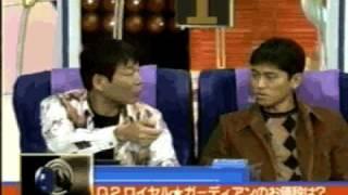 2003年10月7日放映『世界バリバリ☆バリュー』TBSテレビでロイヤル☆ガー...