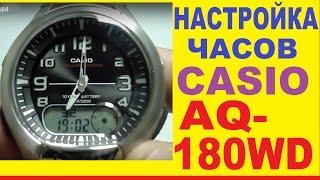 Параметри Casio AQ-180WD