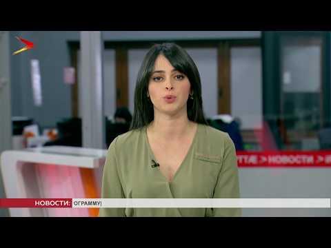 Две серьёзные аварии произошли сегодня во Владикавказе