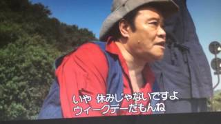 岡山県に行方不明中のスーさんが発見される.