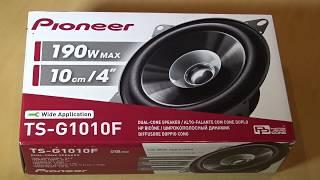 Pioneer TS G1010F car speakers