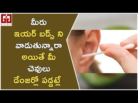 Reasons To Stop Cleaning Your Ears with Ear Buds    Health Tips Telugu    GIGA - Aarogya Rahasyam