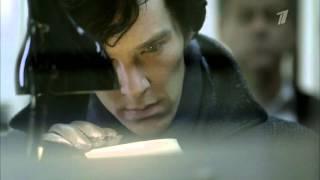 Пять причин посмотреть сериал `Шерлок Холмс` на Первом канале
