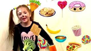 Маша и ее любимые продукты