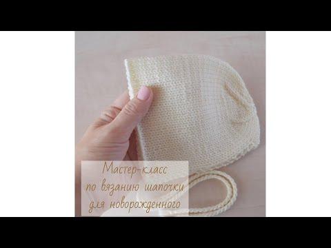 Free Pattern/tutorial Newborn Photo Props Bonnet Мастер-класс по вязанию шапочки для новорожденного