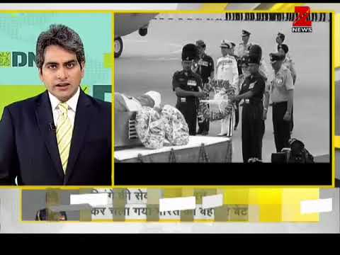 DNA : Unforgettable analysis of Marshal of IAF Arjan Singh's bravery
