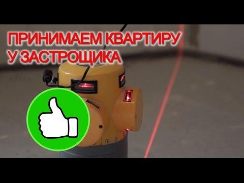 Купить квартиру Киев: Продажа квартир в Киеве - Квартиры