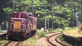 延岡駅の貨物入れ替え用DE10の回送