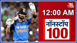 Non Stop 100: Virat Kohli Reels In England In Style To Give India Win In First ODI