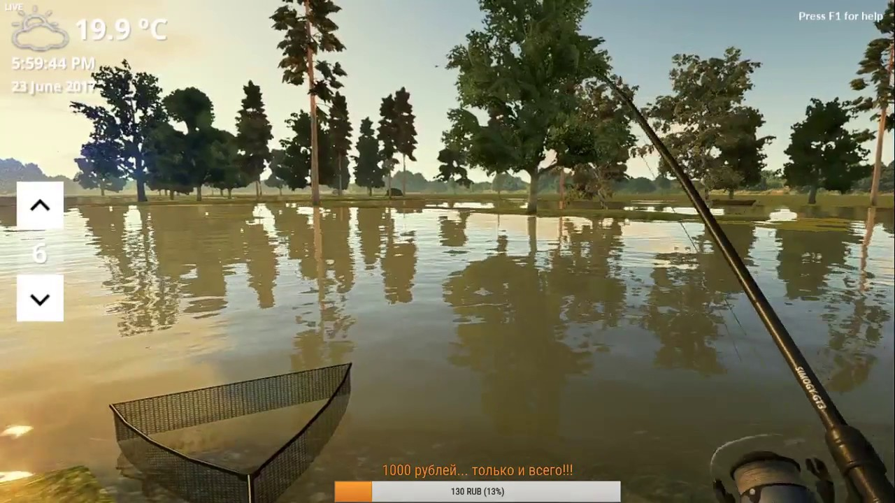 Carp Fishing Simulator / Осмотр...