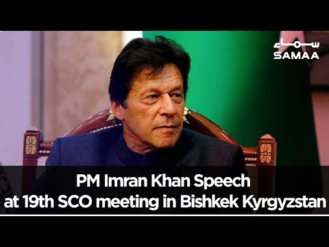 PM Imran Khan Speech at 19th SCO meeting in Bishkek Kyrgyzstan | 14 June 2019