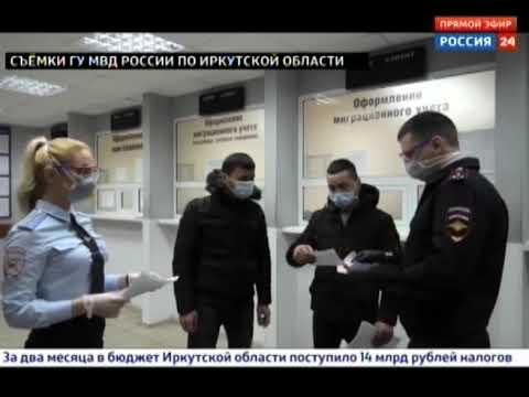 Полиция Иркутской области первой в России создала памятки по профилактике коронавируса