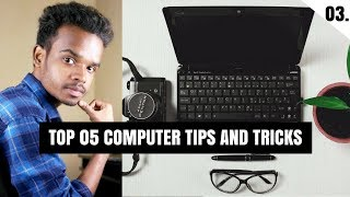 Top 05 Best computer tips and tricks in Hindi 2018